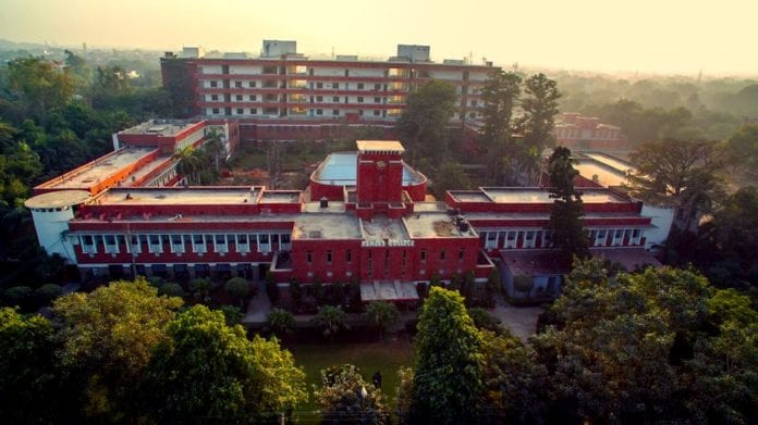 Ramjas College Delhi University