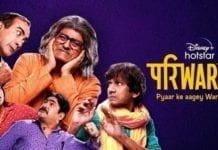PARIWAR HOTSTAR REVIEW