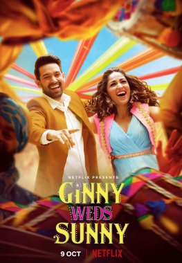 GINNY WEDS SUNNY REVIEW: Story of Political Conversation