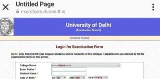 DU Exam Form