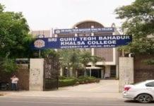 Sri Guru Tegh Bahadur Khalsa college