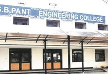 GB Pant College