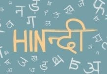 BA (HONS) HINDI FROM DELHI UNIVERSITY