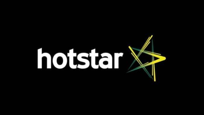 hotstar india