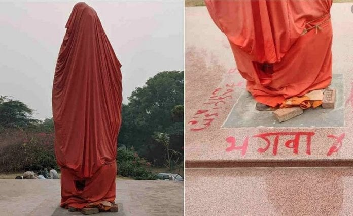 jnu swami vivekanand