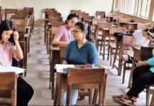 EWS exam