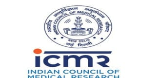 ICMR JRF result 2020