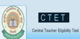 CTET result