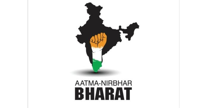 Atmanirbhar Bharat Mission