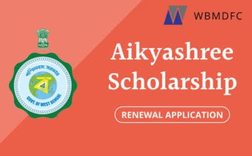 Aikyashree Scholarship