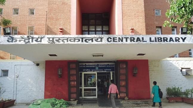 DU Central Library