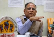 Delhi University Vice-Chancellor