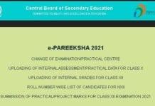E-Pareeksha