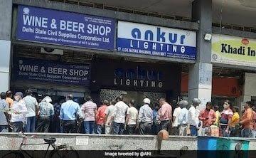 Large queues