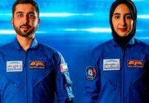 UAE's FIRST FEMALE ASTRONAUT