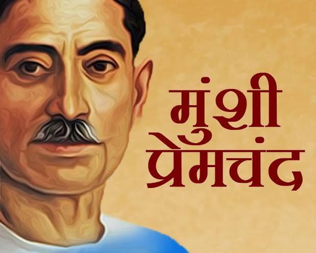 Munshi Premchand Biography