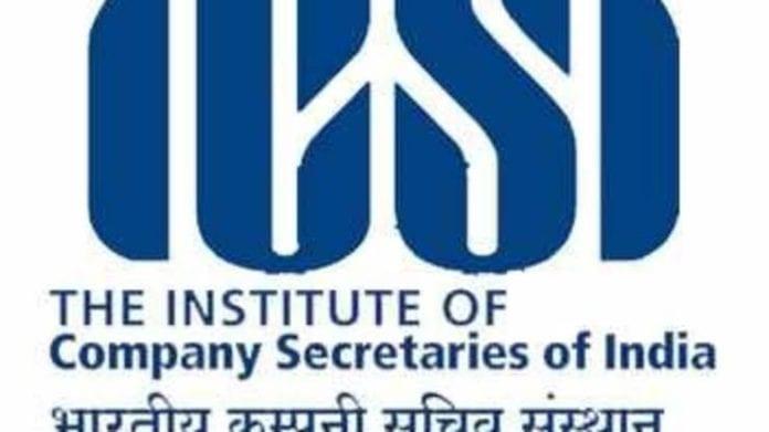 ICSI CS FOUNDATION EXAM 2021