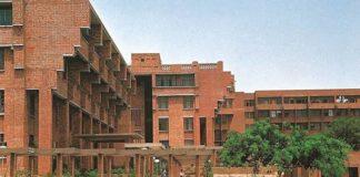 JNU entrance exam 2021