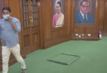 Delhi Legislative
