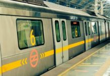 Delhi Metro free wi-fi